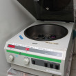Stock Photo: Laboratory blood centrifuge