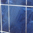 Stock Photo: Photovoltaic panel