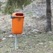 Stock Photo: Trashcan
