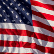 USA Flag Flowing in the Breeze — Stock Photo