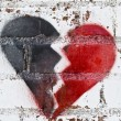 Broken heart — Stockfoto