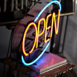 Stock Photo: Open Neon Retail store sign