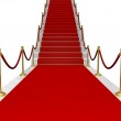 Red carpet with stair — Stock Photo #7988115