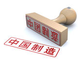 Rubber stamp - Made in China — Stock Photo