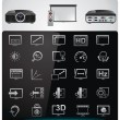 Vector video projector features and specifications - Stock Vector