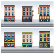 Stock Vector: Vector city buildings icon set