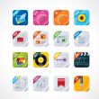 Square file labels icon set - Stock Vector