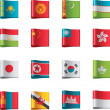 Royalty-Free Stock Vector Image: Vector flags. Asia, part 6
