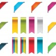 Vector ribbons set — Vettoriali Stock