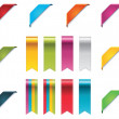 Vector ribbons set — Stockvektor