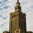 Royalty-Free Stock Photo: Palace of culture and science in Warsaw