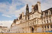 Ville de Paris — Stock Photo