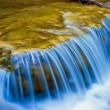 Stock Photo: Cascades on small river