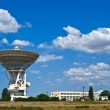 Stock Photo: Huge radio telescope astronomic observatory