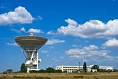Huge radio telescope astronomic observatory — Stock Photo