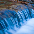 Foto de Stock  : Long closeup water cascade