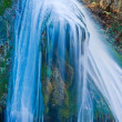 Majestic waterfall — Stock Photo