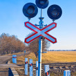 Stock Photo: Crossing