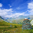 Stock Photo: Old pagpyramid in altai valley