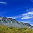 Stock Photo: Slope of great mountains