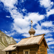 Christian church in a mountains — Stock Photo #8171603