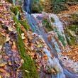 Small nice waterfall — Stock Photo