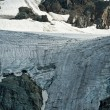 Stock Photo: Glacier in mountains