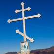 Ghristian cross in a mountains — Stock Photo