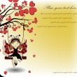 Beautiful girl ladybug on swing — Vector de stock #10073867
