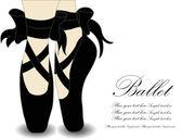 Ballet shoes, Vector illustration — Stock Vector