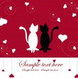 Enamoured cats with hearts — Stock Vector