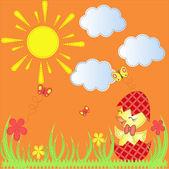 красивая детская карточка — Cтоковый вектор