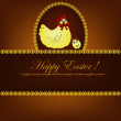 Beautiful easter card — Stockvectorbeeld