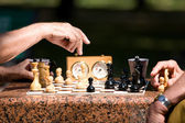 Men playing chess — Stock Photo