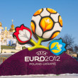 Official logotype UEFA EURO 2012 — Stock Photo