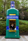 Czech Street famous shop Becherovka . — Stock Photo
