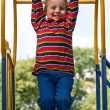 Happy child — Stock Photo #8185976
