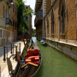 Gondola on Venice — Stock Photo