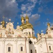 Kiev-Pechersk Lavra  in Kiev. - Stock Photo