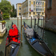 Stock Photo: Gondola in Venice