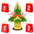 Royalty-Free Stock Vector Image: Kadomatsu bags