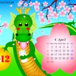 Dragon calendar 2012 april — Stock Vector