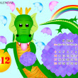 Dragon calendar 2012 June — Stock Vector