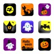 Halloween icon — Stock vektor