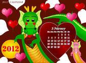 Doragon calendar 2012 february — Cтоковый вектор