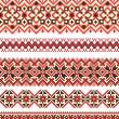 Ukraine embroidered — Stockvector #8028775