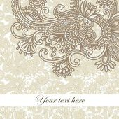 Ornate card announcement — Vettoriale Stock