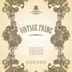Vintage frame — Stock Vector #8044666