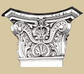 Reliéfy budov kiev 19. století — Stock vektor