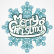 Royalty-Free Stock Vektorgrafik: Merry christmas letters